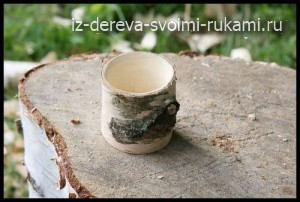 rp_How-to-carve-a-shrink-cup-300x202.jpg