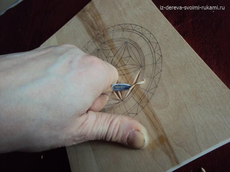 геометрическая резьба по дереву уроки