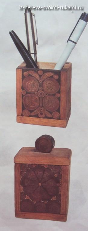 Подставка для канцелярских принадлежностей из дерева