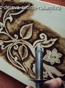 пирография,мастер-класс
