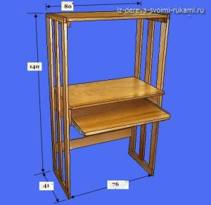 чертеж компьютерного стола из дерева