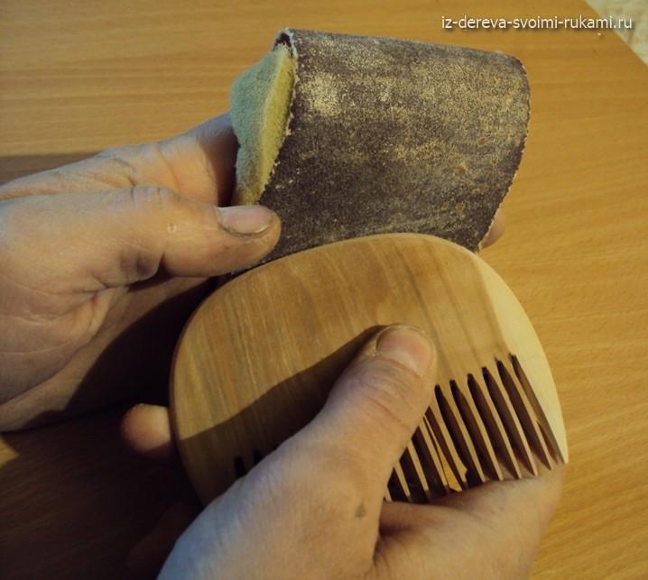 деревянный гребешок для волос как сделать