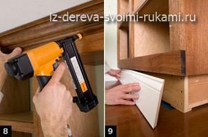 как сделать стеллаж для книг своими руками