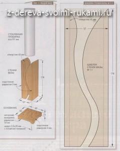 как сделать деревянную вазу для цветов своими руками, чертеж