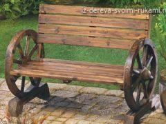 Деревянные дачные скамейки. Необычные решения (10 фото)