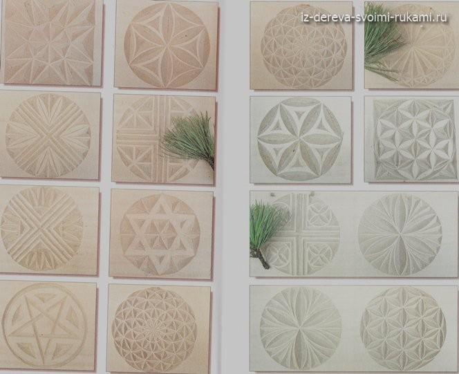 эскизы и узоры для геометрической резьбы по дереву