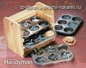 контейнеры для хранения инструментов своими руками