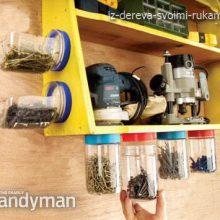 Приспособления для хранения инструментов в гараже, мастерской