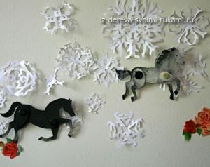 как сделать лошадь из бумаги своими руками мастер-класс