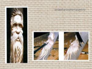 скульптурная резьба по дереву, изготовление посоха