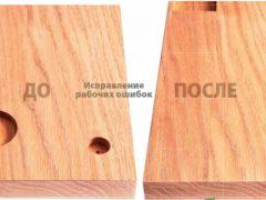 Мелкий ремонт деревянной мебели своими руками или как заделать дырку в дереве