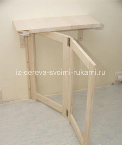 Делаем практичный складной столик