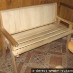 Image00002 - Из дерева своими руками. Мастер-классы по дереву - Деревянная скамейка с подлокотниками своими руками
