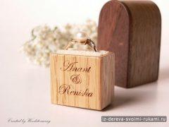 Деревянные коробочки для колец, 12 фотографий