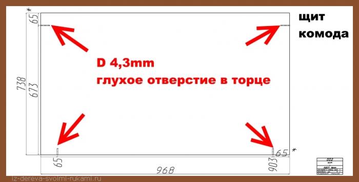 1454774423191150311