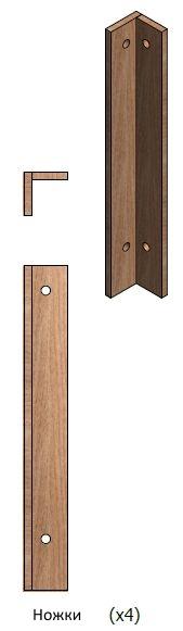 1423212263 BFJfTnuK 650 - Из дерева своими руками. Мастер-классы по дереву - Прикроватный столик-тумбочка из паллет