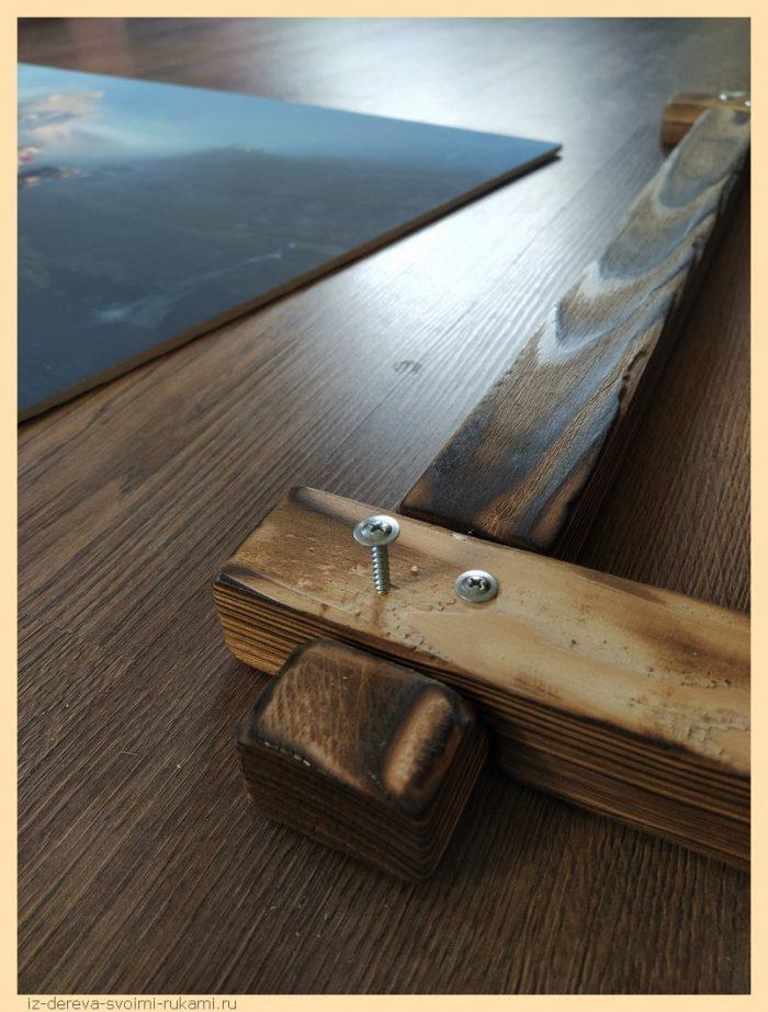 8 - Из дерева своими руками! Интересные деревянные поделки, мебель, мастер-классы по дереву - Рама для картины своими руками из сосновых брусков